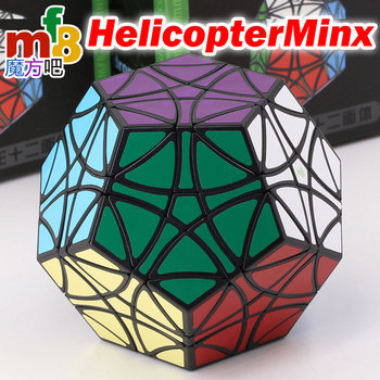 Magic Cube puzzle mf8 dodecahedron megamin cube HelicopterMinx collection master must wisdom level educational logic toy game Z image