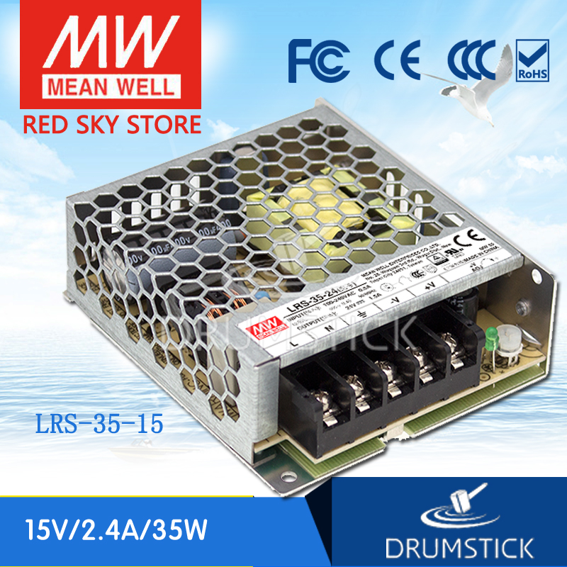 Mean Well Original LRS-35-24 Enclosed-LRS Switching Power Supplies 24V 1.5A