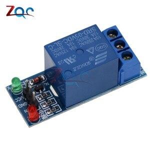 Интерфейсная плата для Arduino 5 шт., 1-канальный релейный модуль, щит для 5 В, низкий уровень триггера, один PIC AVR DSP ARM MCU DC AC 220 В