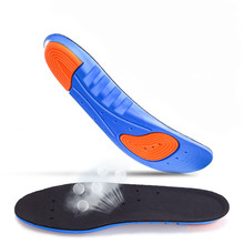 Soft Orthotics Arch Support Orthopedic Basketball Sports Athletic Running military training treadmillMilitary camouflage insoles