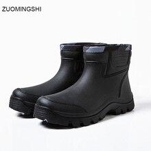 Black Rain Boots Men Bot Winter Fishing Boots Pvc Chef Shoes