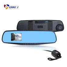 Trainshow Dual-lens Car Recorder HD 1080P Car Recorder Mirror 360 Degree, G-sensor Loop Recording, Car Recorder Dvr Night Vision st t g tucker recorder sonata no 1