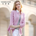 Veri Gude Button-down Collar Oxford Shirt Women Long Sleeve Solid Color Free Shipping Fit For Work All Season White Collar Suit
