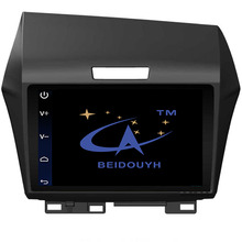BEIDOUYH 9 inch Android Car Radio navigator for HONDA JADE with Mirror link/GPS Navigation Support DVR/can-bus/rear view camera