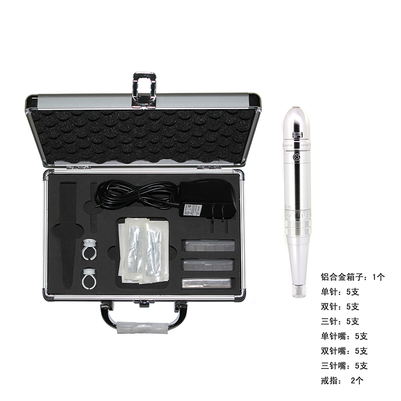 Free Shipping  Tattoo kit tattoo machine high quality 35000R/M Profession Permanent Makeup machine eyebrow lips pen 2600335-5 hot x3 permanent makeup machine for lips eyebrow makeup kit nouveau style rotary tattoo machine pen swiss motor free shipping