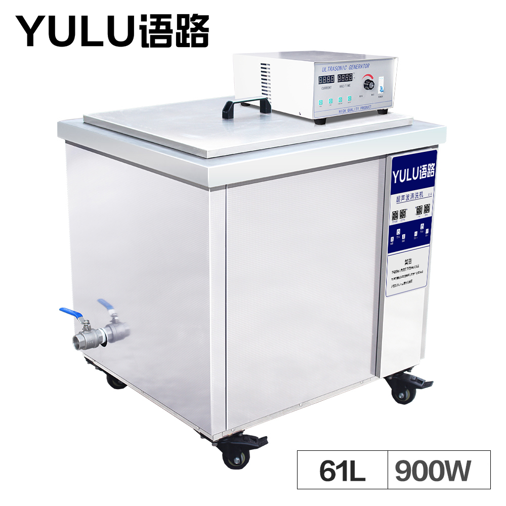 Digitale 61L ultrasone reinigingsmachine Printplaat Motoronderdelen - Huishoudapparaten - Foto 1