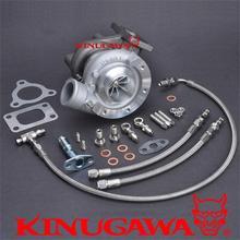 Kinugawa Billet Turbocharger TD04HL-20T w/ 8.5cm T25 External 1.6-2L / 250-320HP #321-02001-306