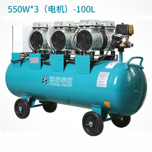 Oil free Air Compressor High pressure Gas Pump Spray Woodworking Air compressor small pump 550W100L