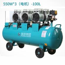 Oil free Air Compressor High pressure Gas Pump Spray Woodworking Air compressor small pump 550W100L