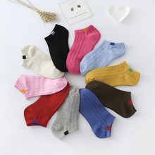 Fshion Leisure Cotton Shallow Mouth Breathable Short Sock Solid Color Stripe Comfortable NonSlip Women