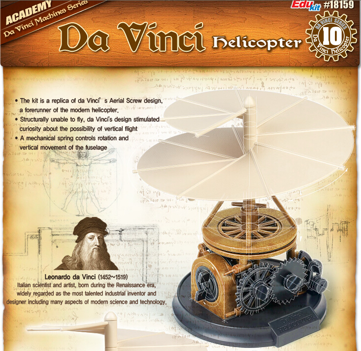 Academy Edukit 18159 Da Vinci Machine Series Helicopter Plastic Model Kits