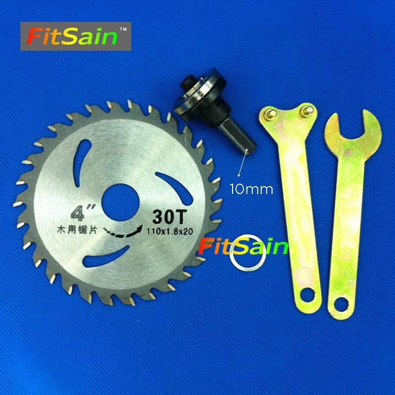 "FitSain--4"" 110mm circular saw blade wood cutter cutting disc Adapter coupling bar Connecting rod 9.5mm"