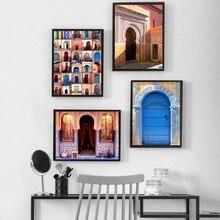 Современные художественные настенные древние ворота, марокканская живопись, плакаты, художественные картины, напечатанные для гостиной, ванной комнаты, украшения дома