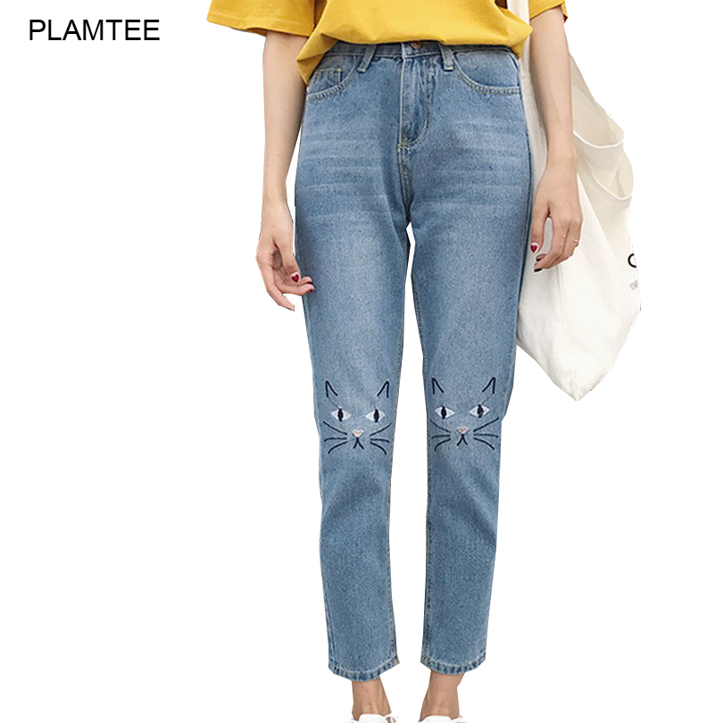 Slim Fit Embroidery Jeans for Women Clothing Pantalones Plus Size Ladies High Waist Denim Pants Fashion New Vaqueros Mujer S-XL womens ripped jeans with embroidery summer 2017 ladies straight cotton denim casual pants pantalones vaqueros mujer garemay 2610