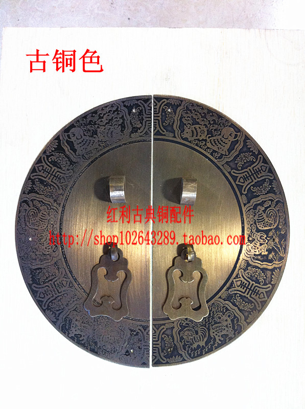 The bonus of classical Chinese antique copper copper fittings accessories copper copper door handle /18CM furniture of Ming and chinese antique furniture of ming and qing dynasties copper fittings copper door wardrobe door handle round copper shoe handle