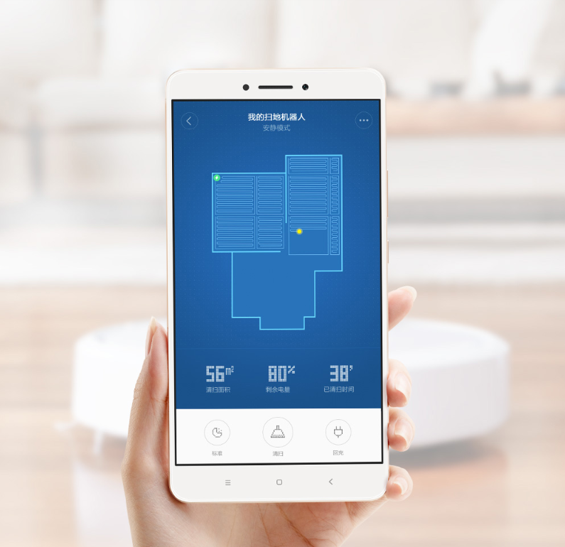 HTB1vJdQbRGE3KVjSZFhq6AkaFXaJ Original Xiaomi MI Robot Vacuum Cleaner MI Robotic Smart Planned Type WIFI App Control Auto Charge LDS Scan Mapping