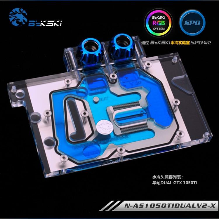 Bykski N-AS1050TIDUALV2-X GPU Water Cooling Block for ASUS GTX 1050Ti Dual generic drum opc for kyocera km 1500 1820 fs 1000 1010 1118