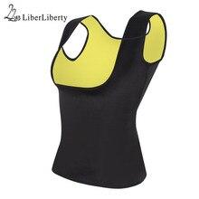 Neoprene mulher Shapewear Cintura instrutor Training & Exercício Top Colete Ginásio de Fitness Cinto Cincher Emagrecimento Cinto Esportes Ultra Suor
