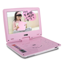 12 inch HD children kids DVD learning player portable TV EVD player