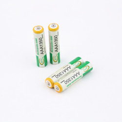 4pcs high quality bty 1 2v aaa 3a 1350mah ni mh rechargeable battery for rc toys.jpg 250x250