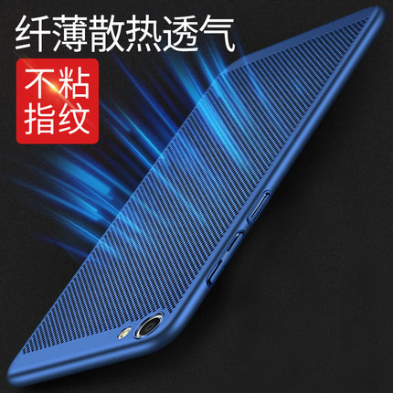 High end new business breathable heat sink phone shell for