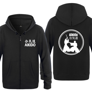 Image 1 - Aikido 크리 에이 티브 참신 후드 남자 2018 남자 양 털 지퍼 카디 건 후드 티 스웨터