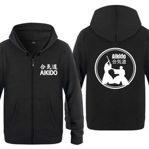 Image 1 - Aikido Creatieve Nieuwigheid Hoodies Mannen 2018 mannen Fleece Rits Vesten Hooded Sweatshirts