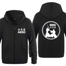 Aikido สร้างสรรค์ความแปลกใหม่ Hoodies ผู้ชาย 2018 ชายขนแกะซิป Cardigans Hooded Sweatshirts