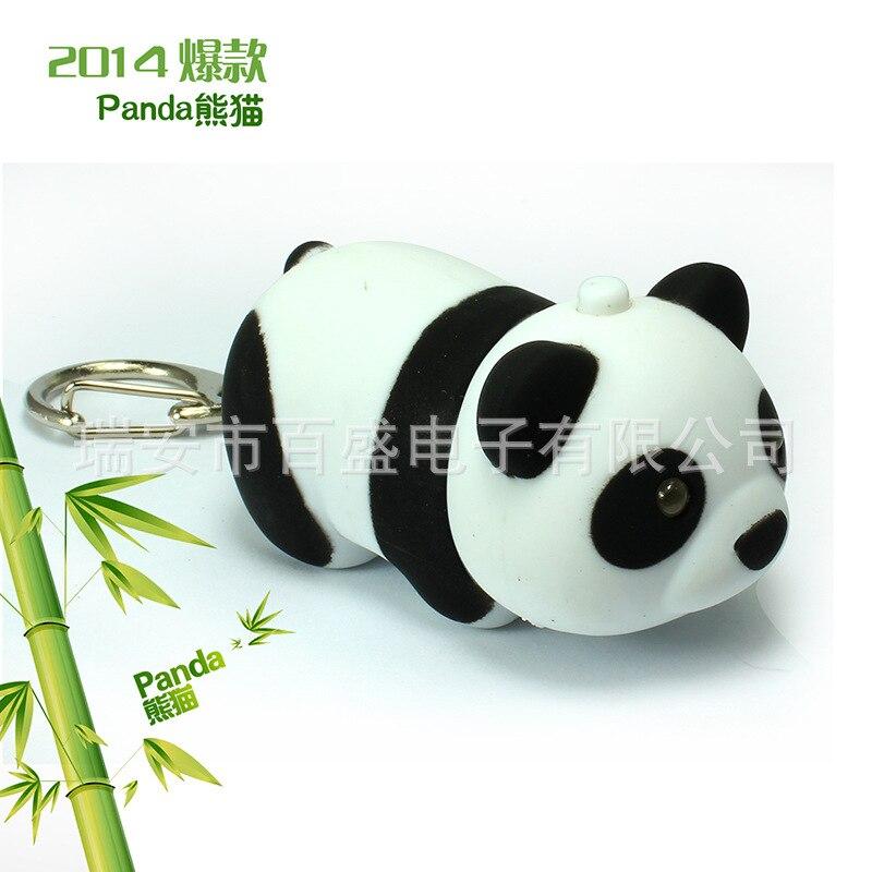 Very cute panda font b LED b font luminous key Chain National treasure panda baby voice