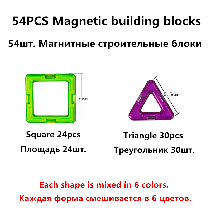 54pcs Big Size Magnetic Building Blocks Triangle Square Brick designer Enlighten Bricks Magnetic Toys Free Stickers Gift (54 pcs)