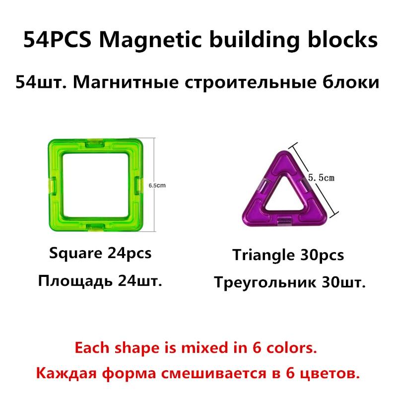 Image 2 - 54 sztuk Big Size klocki magnetyczne trójkąt kwadratowy cegła projektant cegły oświetlone zabawki magnetyczne darmowe naklejki prezentmagnetic building blocksbuilding blocksdesign block -
