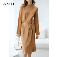 Amii Women Minimalist 2018 Autumn Dress Knitted Chic Design Waist Belt High Quality Female Dresses