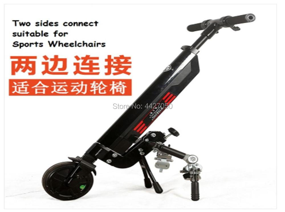 2019 Free shipping font b wheelchair b font trailer Q5 handcycle trike for font b disabled