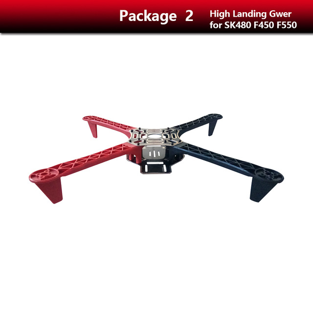 High-Landing-Gear-for-SK480-f450-f550-DIY-Quadcopter-Frame-kit.jpg_640x640 (3)