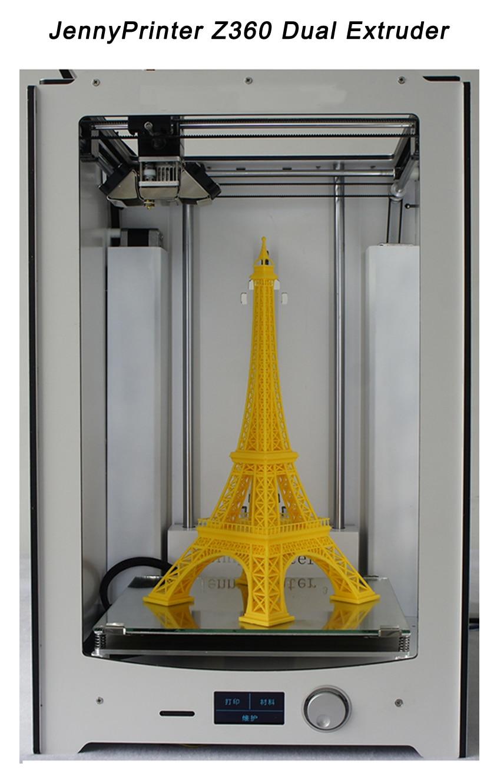 Newest JennyPrinter3 Z360 Dual Extruder Nozzle Auto Leveling 3D font b Printer b font DIY KIT