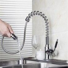 BECOLA кухонная раковина кран смесителя водопад кран латунный хромированный краны спрей смесители LH-8102