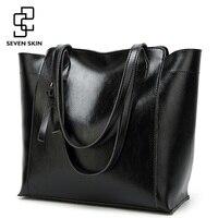 SEVEN SKIN Women Luxury Designer Shoulder Bags Female Fashion PU Leather Handbags Women Large Capacity Tote