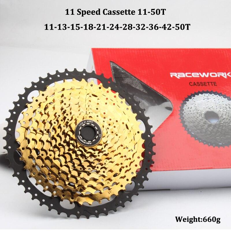 RK C0991 11 vitesses Cassette or 11-46 T 11-50 T 11-52 T Cassette 11 vitesses vtt Cassette vélo volant moteur pour Shimano Sram Sunrace