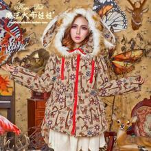2017 Украина Эксклюзивный Пользовательский Зимнее Пальто Магия Куклы Ткани И Оригинальные Сладкий Уши Кролика С Капюшоном Случайные Свободные Прекрасный Хлопок