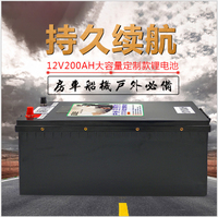 Great performance 24V 150AH Lithium ion Li ion Battery for motor homes/solar panel/boat motors/outdoor emergency Power source