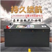 Ultra big capacity 24V 100AH Lithium ion Li ion Battery for motor homes/boat motors/solar panel/outdoor emergency Power supply
