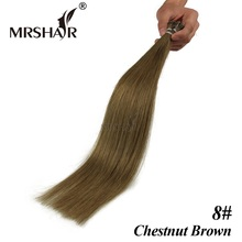 MRSHAIR 8# I Tip Human Hair Keratin 1g/pc Chestnut Brown Hair On Capsules Stick Hair Fusion Extensions Tiped Hair 16″ 20″ 24″