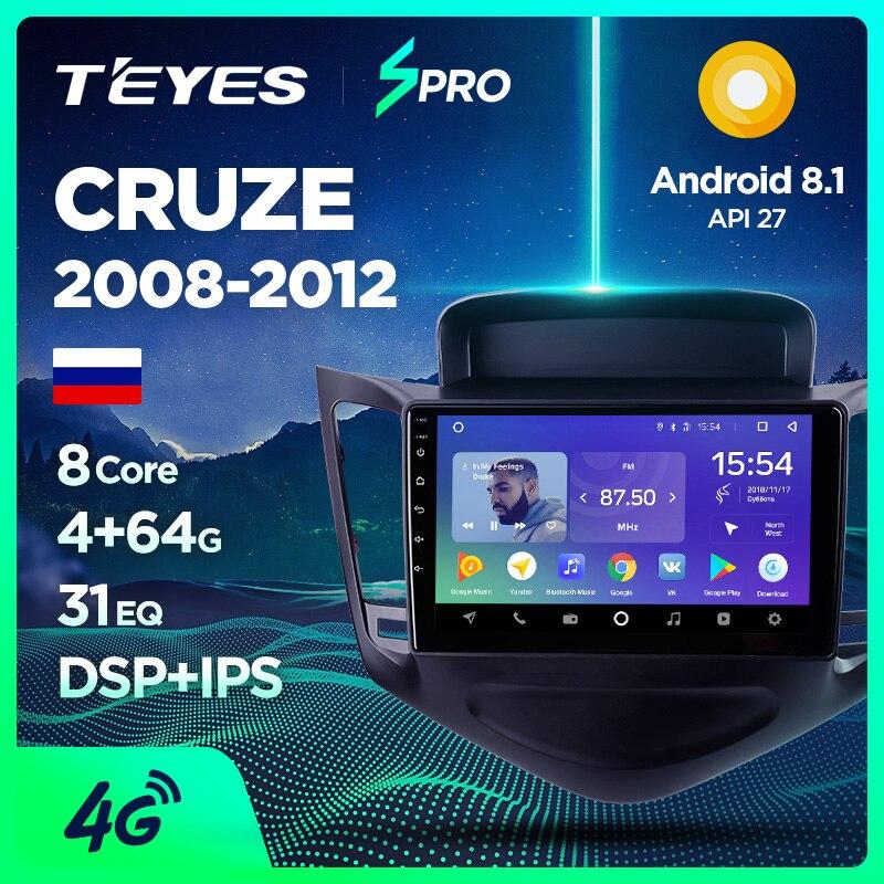 TEYES SPro Car Radio Multimedia Video Player Navigation GPS Android 8,1 8.1 For Chevrolet CRUZE accessories sedan dvd 2008-2012 maserati granturismo carbon spoiler