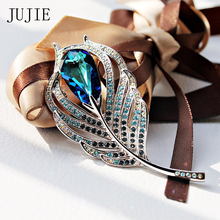 JUJIE For Blue Brooch