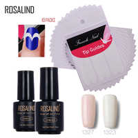 Rosalind 7ml*2+10PCS Nail Gel Polish Set DIY French Sticker Nail Art Gel Nail Polish DIY French Manicure Guides Sticker Tools