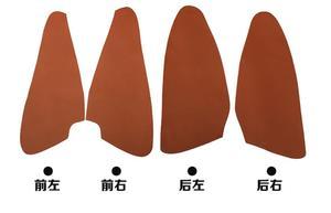 Image 5 - 4 PCS عالية الجودة ستوكات الجبهة/ألواح الأبواب الخلفية أغطية جلد واقية تقليم ل ل هيونداي سولاريس/فيرنا 2010  2014