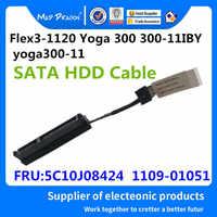 El dragón loco marca SATA HDD Disco Duro cable conector de cable para Lenovo Flex3-1120 yoga 300 300-11IBY yoga 300-11 1109 -01051 5C10J08424