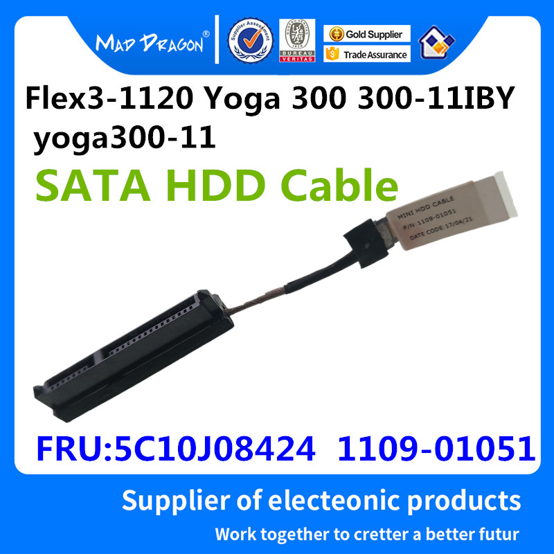 MAD DRAGON Brand SATA HDD Hard Drive Cable Connector For Lenovo Flex3-1120 Yoga 300 300-11IBY Yoga300-11 1109-01051 5C10J08424