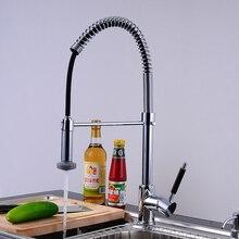 Sillin Кухня кран с горячей и холодной гибкий коммутатор Весна Pull Пух из Кухонные смесители один держатель смесителя