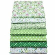 Syunss Green 50 см* 50 см 7 шт. простая хлопковая ткань для поделок, стеганая тильда, кукольная ткань, текстиль, детская ткань для постельного белья, шитье, пэчворк